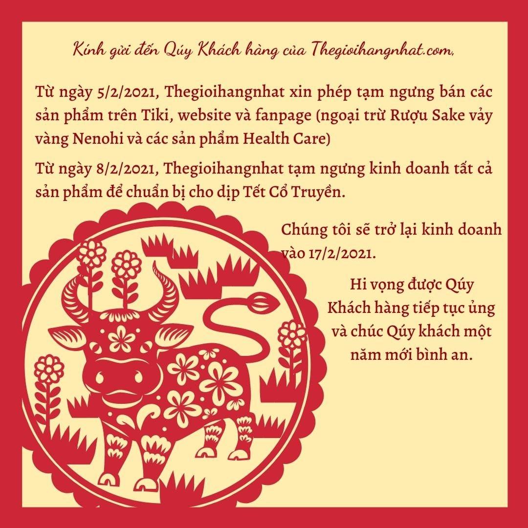 (Tiếng Việt) THÔNG BÁO LỊCH NGHỈ TẾT TÂN SỬU 2021